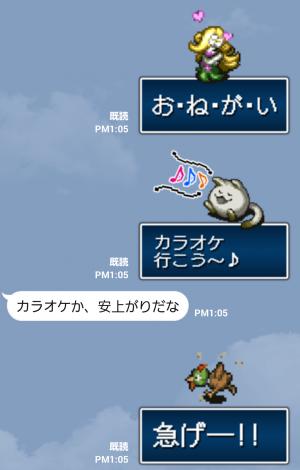 【ゲームキャラクリエイターズスタンプ】風来のシレン Lv2 スタンプ (7)