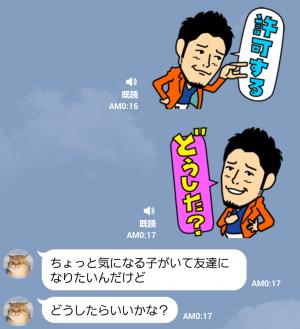 【音付きスタンプ】しゃべるオリエンタルラジオ スタンプ (4)