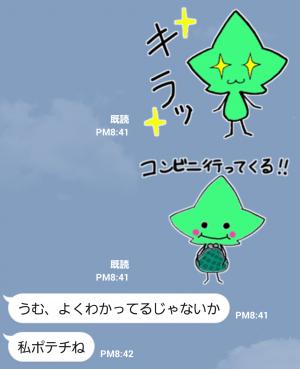【大学・高校マスコットクリエイターズ】めーつくちゃん スタンプ (6)