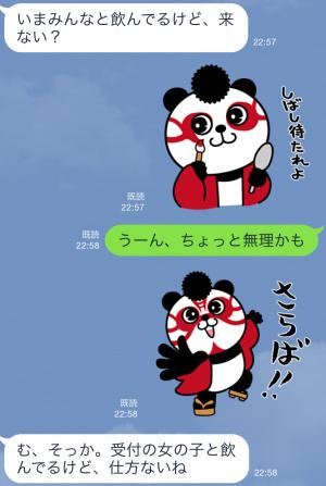 【限定スタンプ】歌舞伎パンダ スタンプ(2015年06月22日まで) (5)