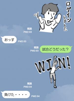 【テレビ番組企画スタンプ】ゲーム実況です。最俺フジ スタンプ (3)