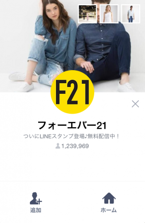 【隠しスタンプ】LAファッショニスタ スタンプ (1)