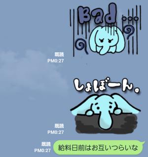 【大学・高校マスコットクリエイターズ】ホリゾウ スタンプ (6)