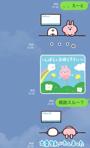 【限定スタンプ】マガジン創刊記念! LINE NEWS×カナヘイ スタンプ(2015年06月30日まで) (9)
