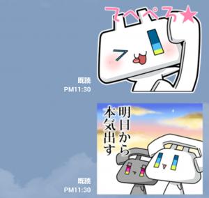 【企業マスコットクリエイターズ】魔法電話テル&ベル(マジカルテレフォン) スタンプ (7)