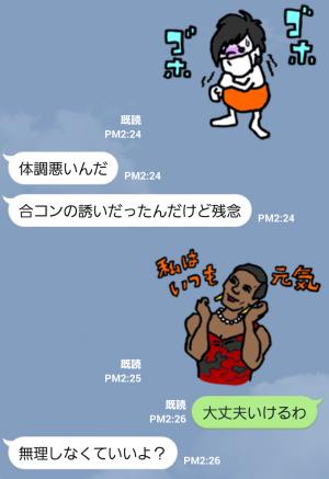 【テレビ番組企画スタンプ】ミレニアムズ スタンプ (4)