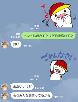 【大学・高校マスコットクリエイターズ】グーニー スタンプ (4)