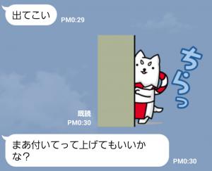 【ご当地キャラクリエイターズ】磐田市公認!しっぺいスタンプ (7)