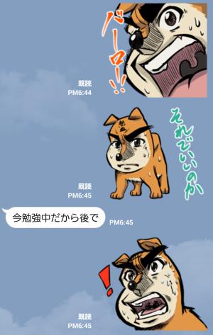 【テレビ番組企画スタンプ】熱血人面犬 スタンプ (4)
