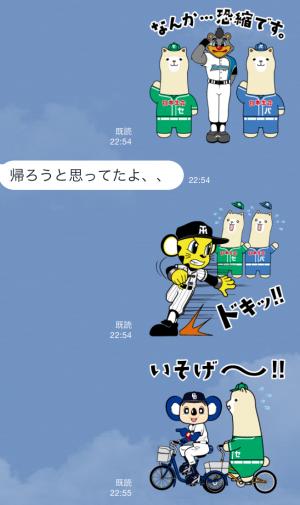 【動く限定スタンプ】超ユル!動くマスコット交流戦スタンプ(2015年05月18日まで) (8)
