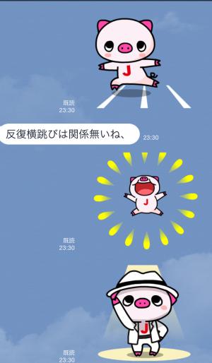 【動く限定スタンプ】JTB LINEオリジナルキャラクター★ スタンプ(2015年05月25日まで) (12)