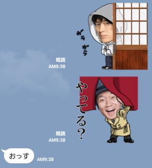 【テレビ番組企画スタンプ】ドラマ「食の軍師」 スタンプ (3)