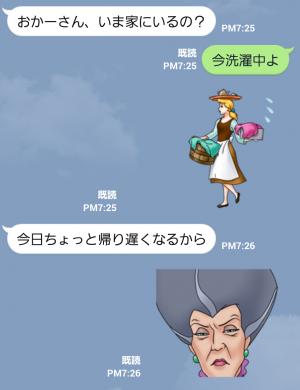 【公式スタンプ】シンデレラ(アニメーションスタンプ) スタンプ (3)