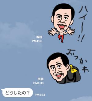【芸能人スタンプ】エスパー伊東 スタンプ (3)