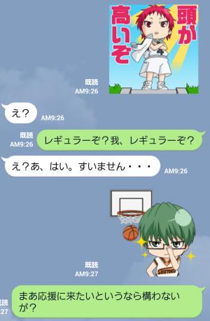 【公式スタンプ】動く!黒子のバスケ スタンプ (5)