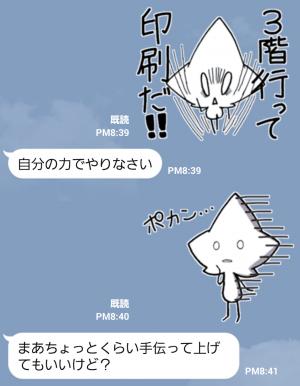 【大学・高校マスコットクリエイターズ】めーつくちゃん スタンプ (5)