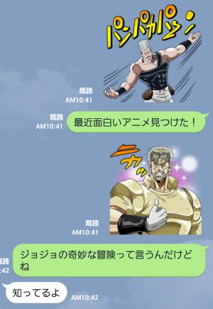 【公式スタンプ】ジョジョ 第3部 Vol.2 バトル編 スタンプ (3)