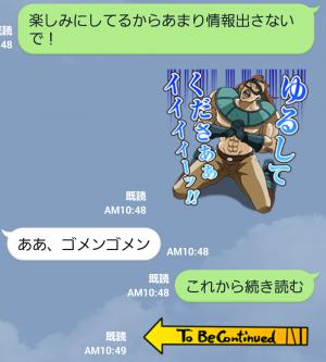 【公式スタンプ】ジョジョ 第3部 Vol.2 バトル編 スタンプ (7)