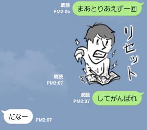 【テレビ番組企画スタンプ】ゲーム実況です。最俺フジ スタンプ (6)