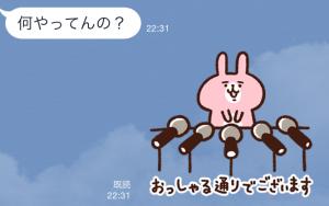 【限定スタンプ】マガジン創刊記念! LINE NEWS×カナヘイ スタンプ(2015年06月30日まで) (10)
