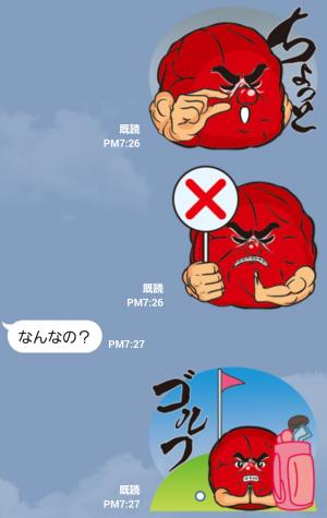 【企業マスコットクリエイターズ】男梅 スタンプ (5)