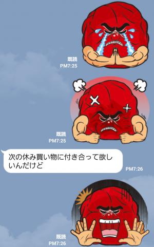 【企業マスコットクリエイターズ】男梅 スタンプ (4)