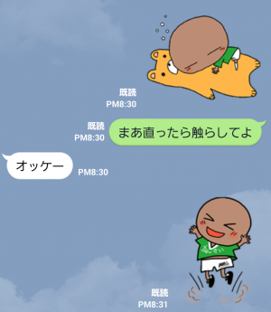 【大学・高校マスコットクリエイターズ】関西学生サッカー坊主くん 公式スタンプ (7)