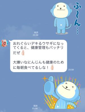【限定スタンプ】LINE ポコポコ スタンプ(2015年06月24日まで) (5)