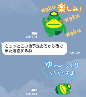 【ご当地キャラクリエイターズ】便利なスタンプ「くるっぱ」 スタンプ (7)
