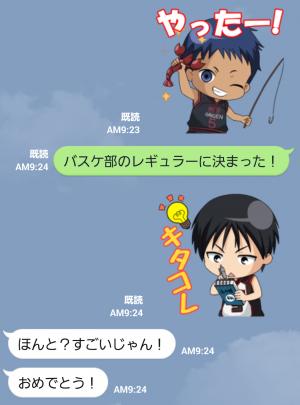 【公式スタンプ】動く!黒子のバスケ スタンプ (3)