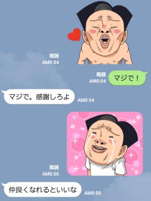 【公式スタンプ】動く!行け!稲中卓球部 スタンプ (5)