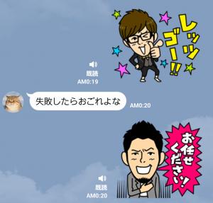【音付きスタンプ】しゃべるオリエンタルラジオ スタンプ (7)