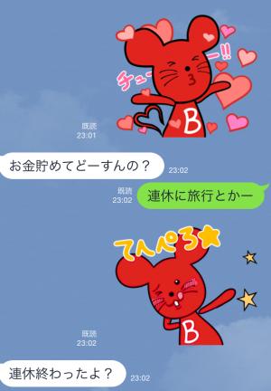 【動く限定スタンプ】動く★チューイチスタンプ(2015年06月08日まで) (8)