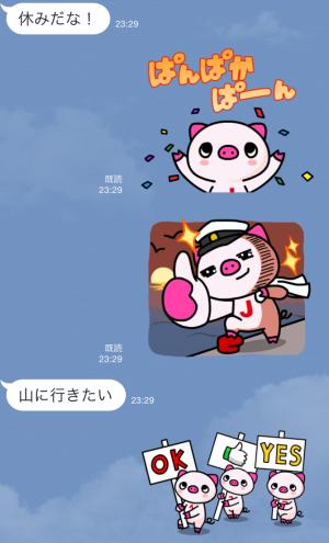 【動く限定スタンプ】JTB LINEオリジナルキャラクター★ スタンプ(2015年05月25日まで) (9)