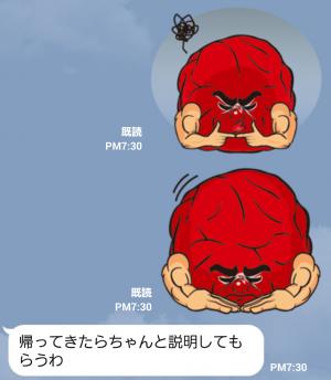 【企業マスコットクリエイターズ】男梅 スタンプ (8)