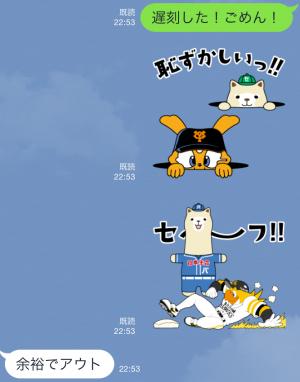 【動く限定スタンプ】超ユル!動くマスコット交流戦スタンプ(2015年05月18日まで) (6)