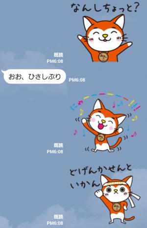 【企業マスコットクリエイターズ】宮崎てげてげ通信 スタンプ (3)