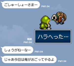 【ゲームキャラクリエイターズスタンプ】風来のシレン Lv2 スタンプ (6)