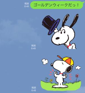 【シリアルナンバー】スヌーピーおでかけスタンププリッツ スタンプ(2015年10月12日まで) (11)