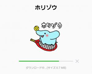【大学・高校マスコットクリエイターズ】ホリゾウ スタンプ (2)