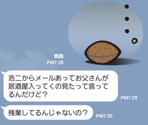 【企業マスコットクリエイターズ】男梅 スタンプ (7)
