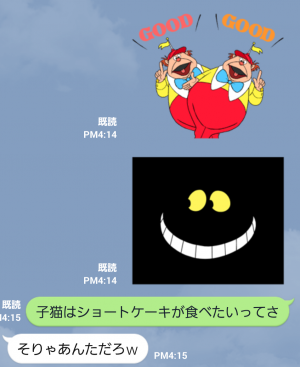 【公式スタンプ】ふしぎの国のアリス(アニメーション) スタンプ (7)