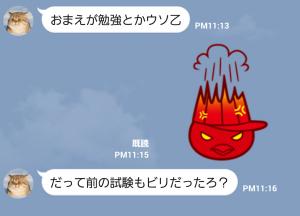 【大学・高校マスコットクリエイターズ】グーニー スタンプ (6)
