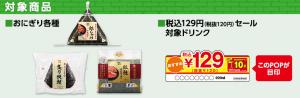 【シリアルナンバー】セブン-イレブン限定進撃の巨人スタンプA スタンプ(2015年07月06日まで) (13)