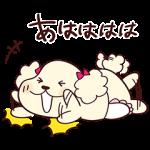 【隠しスタンプ】キラキラHOUSE 管理人さんスタンプ(2015年07月19日まで)