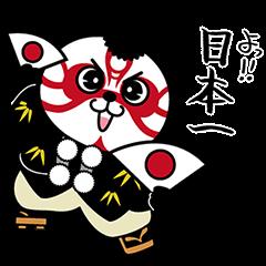 【限定スタンプ】歌舞伎パンダ スタンプ(2015年06月22日まで)