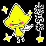 【大学・高校マスコットクリエイターズ】めーつくちゃん スタンプ