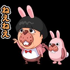 【限定スタンプ】LINE ポコポコ スタンプ(2015年06月24日まで)