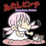 【アニメ・マンガキャラクリエイターズ】あたしピンチ スタンプ