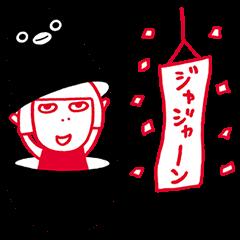 【無料スタンプ速報】ルミネのルミ姉×Suicaのペンギン スタンプ